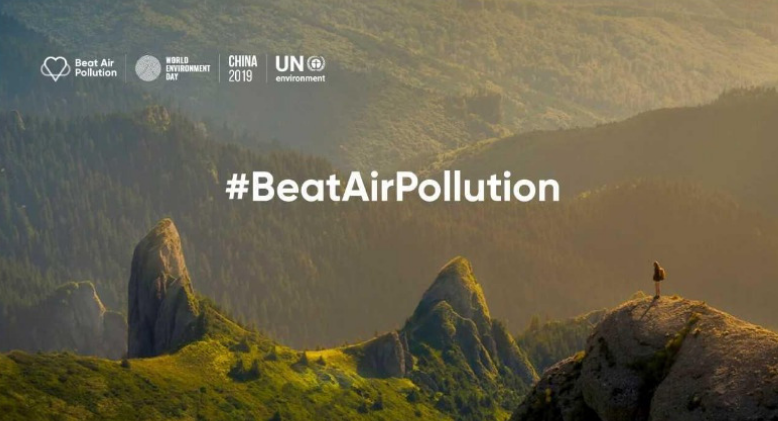 Creative Innovations To Beat Air Pollution