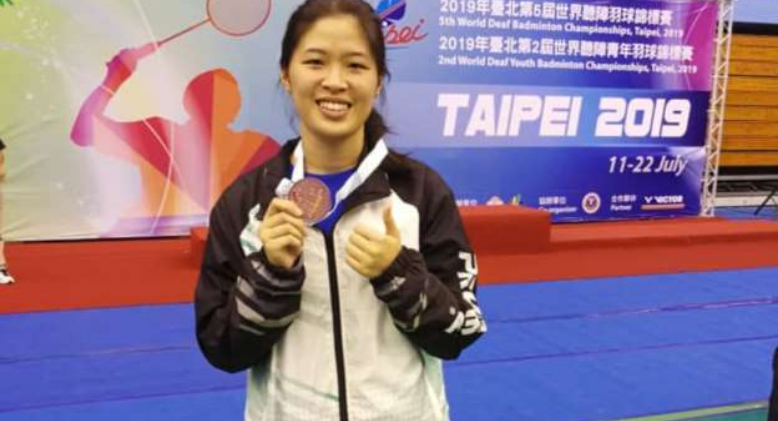Malaysian, Wei Ying Secures Bronze At Deaflympics