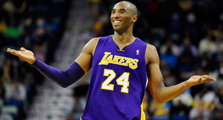Celebrating The Legacy Of NBA Legend, Kobe Bryant Through His Inspiring Words