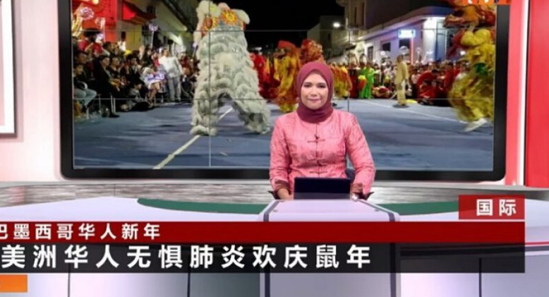Rasyidah Is First Ever Malay News Anchor To Read News In Mandarin!