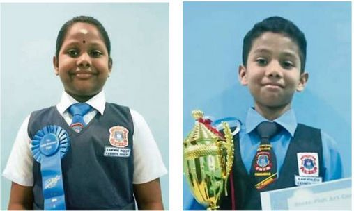 Two Malaysian Siblings Recently Won International Drawing Competitions